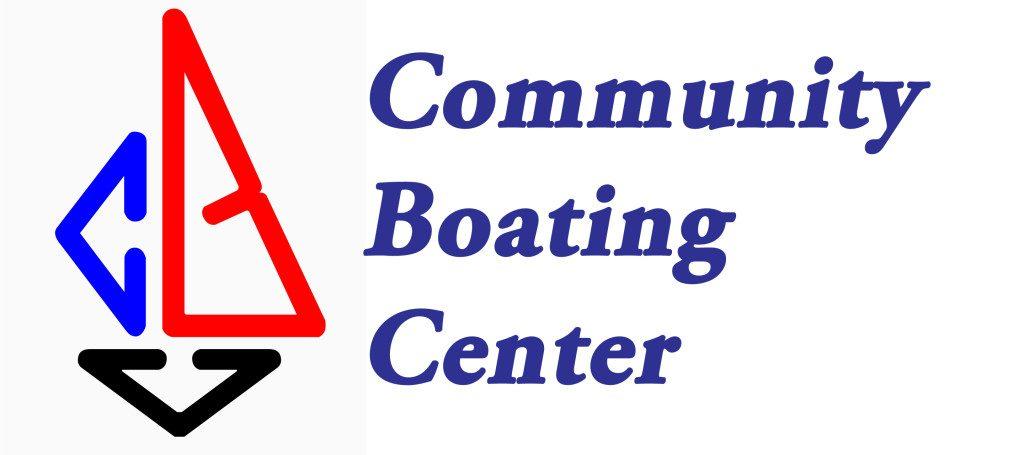community boating center case study