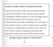 receipt margin added