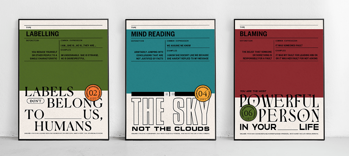 human poster series with simple and dark colors and font